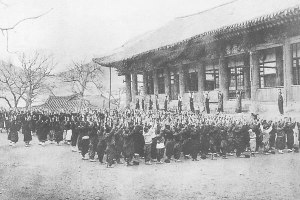 Jinnamgwan, Yeosu, after its conversion to a school during Japanese occupation.