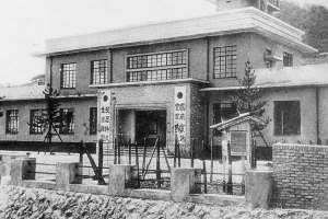Yeosu District Office. 1937.
