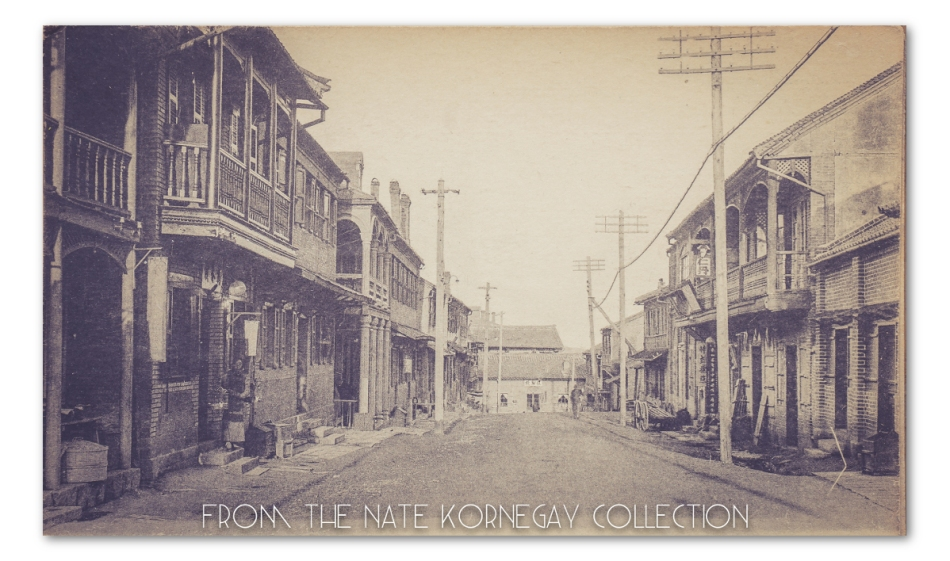 Chinese Settlement Chemulpo - street view of row buildings - Postcard ND - Nate Kornegay Collection
