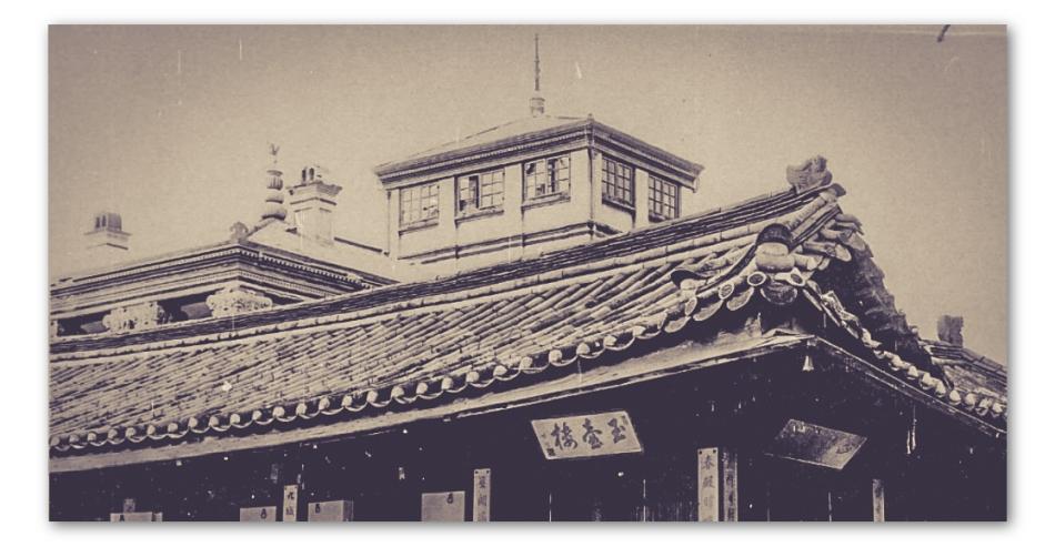 Close up Gwanmunak - Souvenir de Seoul - 1900