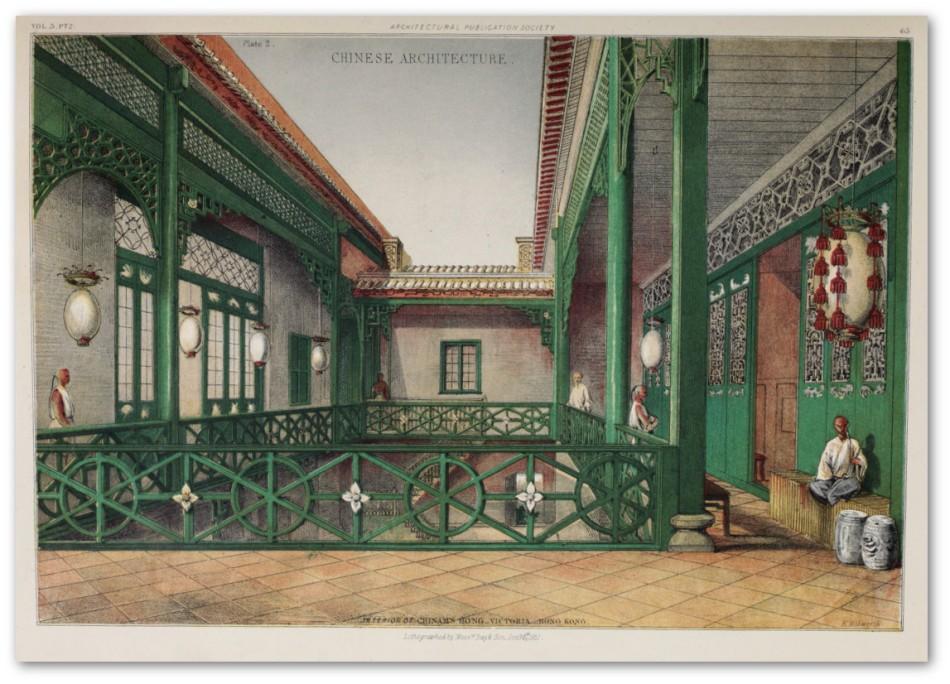 Interior Chinam's Hong - Hong Kong - Edward Ashworth - c1844
