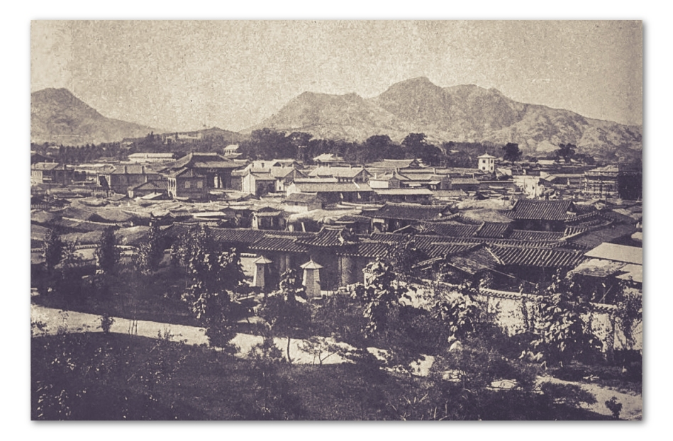 View of Deoksugung from Sands' home - 1900s - Burton Holmes