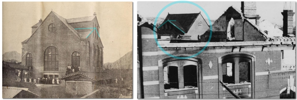 Roof Comparison - Seoul Central Church Behind Bombed Out YMCA Building 1950s - Presbyterian Historical Society - 1913 image from Korea Mission Field - Princeton Theological Seminary Library